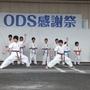 ODS感謝祭での演武-No.3
