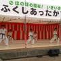 松田福祉あったかフェスタ-No.2